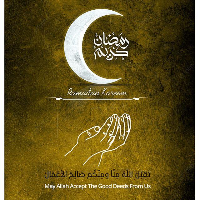 رمضان كريم يصلي لله In 2021 Ramadan Kareem Ramadan Praying To God