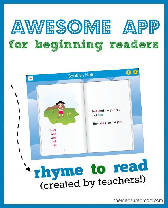 Rhyme to Read: An awesome reading app! (review and giveaway