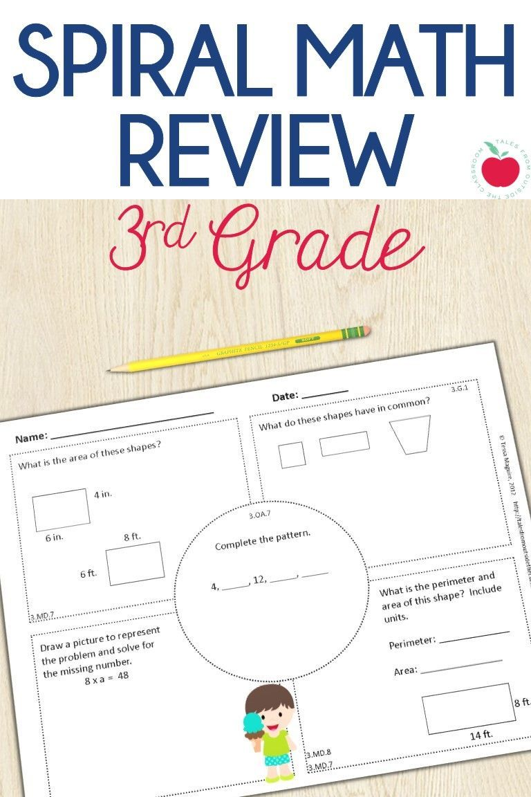 Solidify the 3rd grade math standards with this daily spiral review unit.  The Common Core Math standards ar…   3rd grade math [ 1152 x 768 Pixel ]