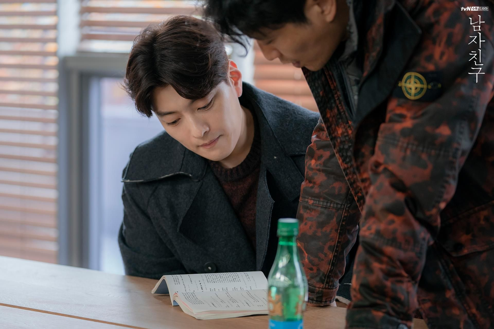 [Photos] New Stills Added for the Korean Drama The Tale of Nokdu @ HanCinema :: The