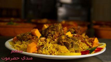 طريقة البرياني باللحم بالصور Recipe Spicy Recipes Traditional Food Middle Eastern Recipes