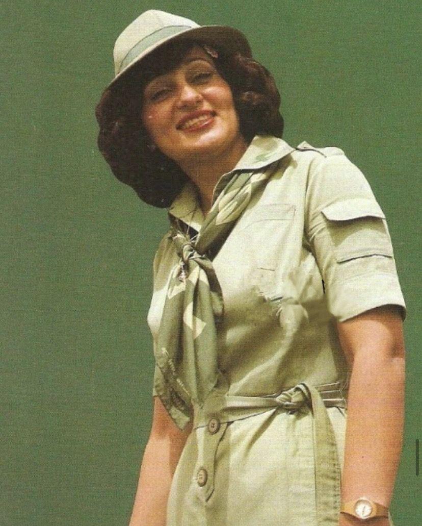 مضيفة طيران عراقيه في السبعينيات Baghdad Iraq Baghdad Trench Coat