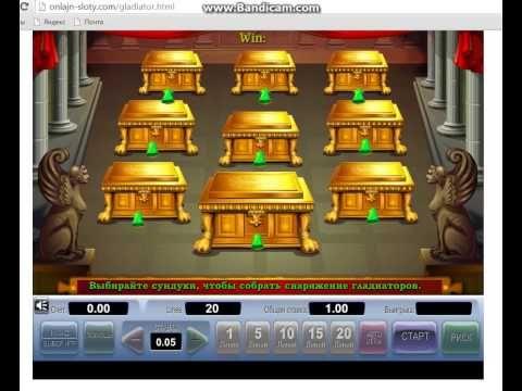 Скачать игровые автоматы гладиаторы бесплатно игровые автоматы как надурить