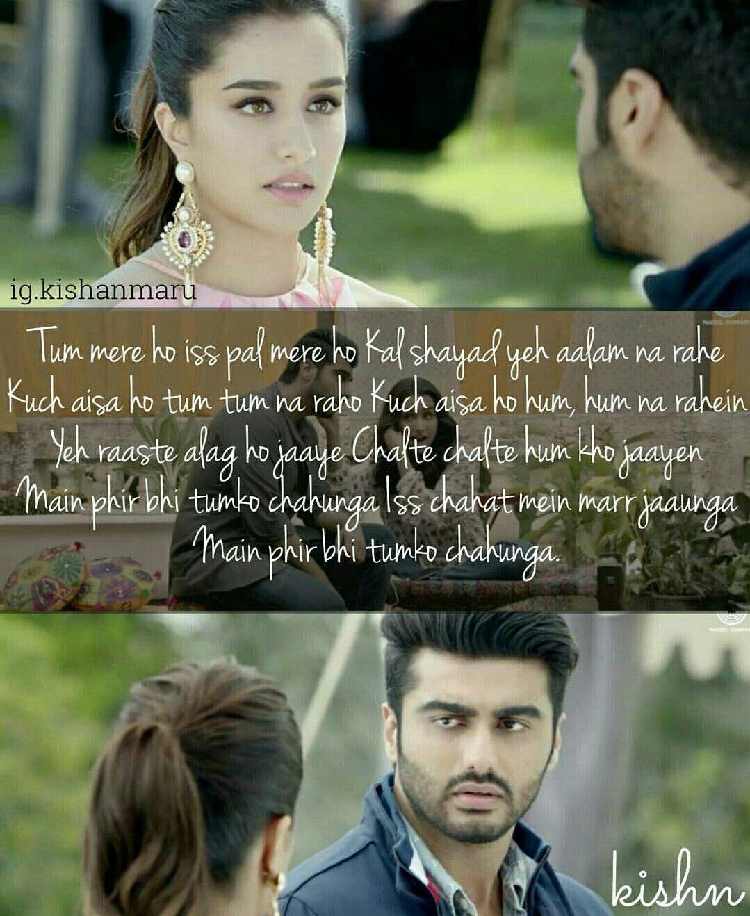 Main Phir Bhi Tumko Chahunga | Quotes (Bollywood) | Song