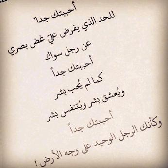 حبيب الروح Community Google Islamic Love Quotes Arabic Love Quotes Short Quotes Love