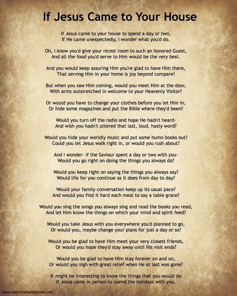If Jesus Came To Your House Poem With Free Printable Watch Me