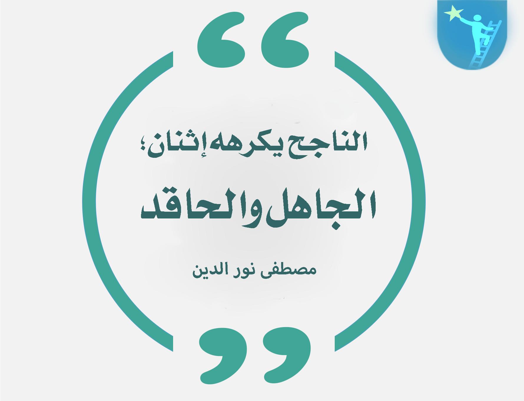 عبارات قصيره مؤثره عبارات قصيره مزخرفه عبارات قصيرة عن الحب