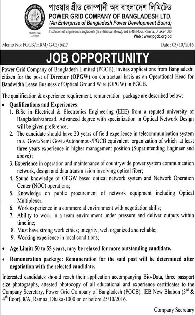 Power Grid Company Of Bangladesh Limited Job Circular Job - director of development job description