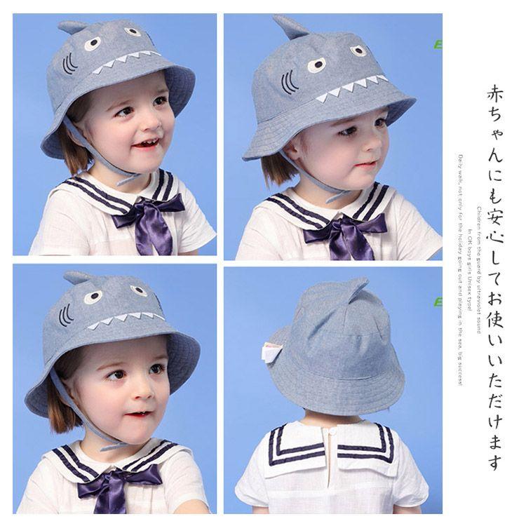 d8283ed0acb95  楽天市場 サメ キッズ 帽子 子供 帽子 UVカット帽子 赤ちゃん ベビー ハット サファリ