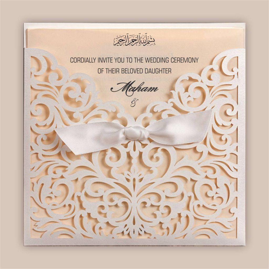 25 Islamic Wedding Invitation Card Designs For Muslims Pakistani