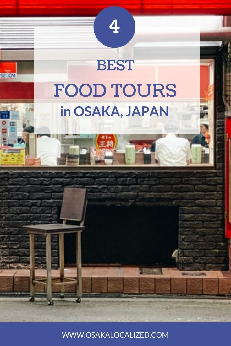 If you are looking for the best food tours in Osaka, Japan, you are in the right place. And if you prefer to have a self-guided food tour, don't worry because, at the end, we will give you some advice on where and what to eat in Osaka. #osaka #japan #osakafoodtours
