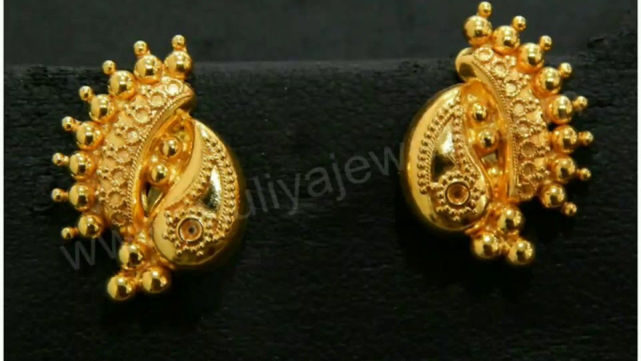 d9eecb20c Gold Studs Earrings || Latest Collection | Iram's world of beauty ...