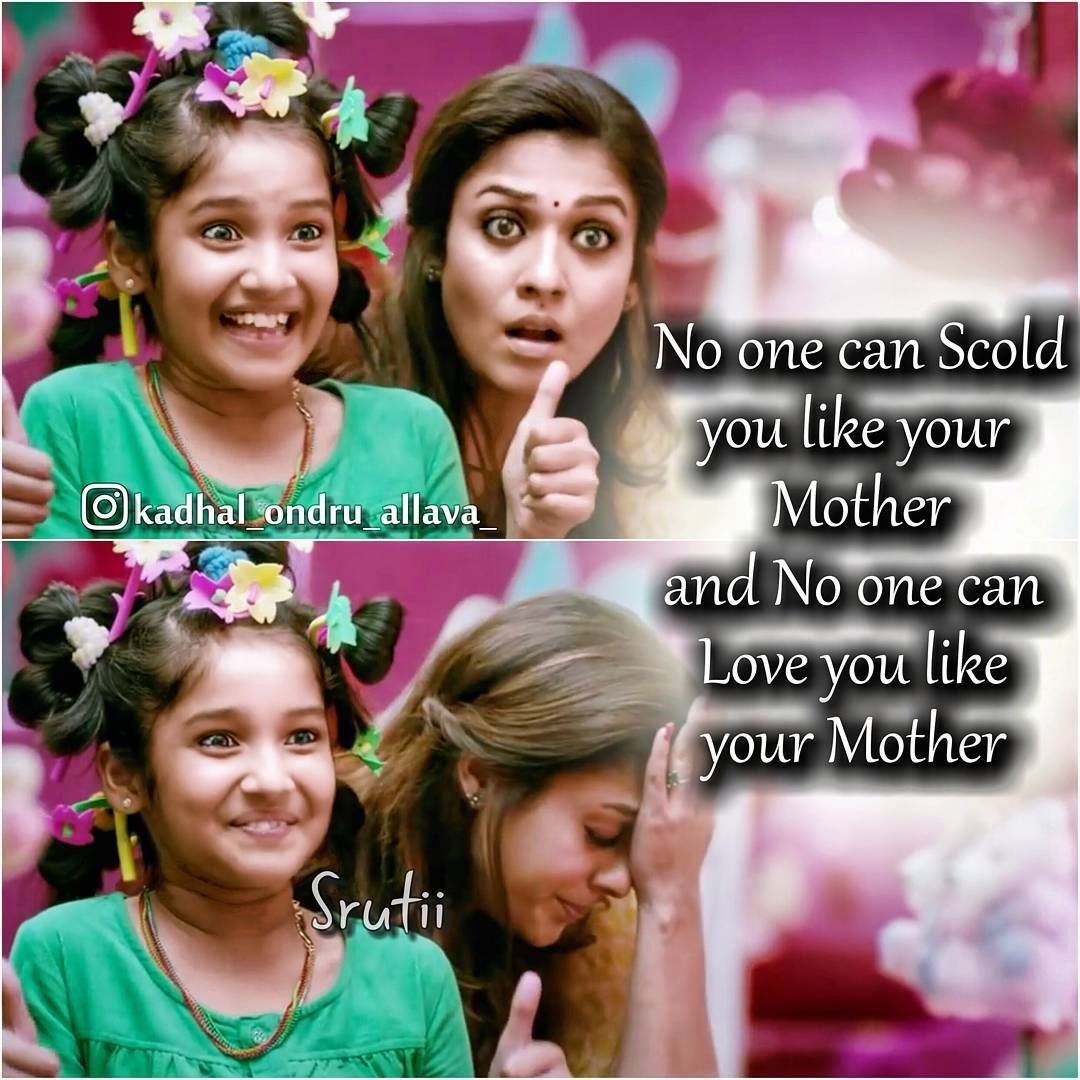 2 291 Likes 11 Comments Girly Quotes Love Posts Kadhal Ondru Allava On Instagram Nayanth Love You Mom Quotes Girly Quotes Mom Quotes From Daughter