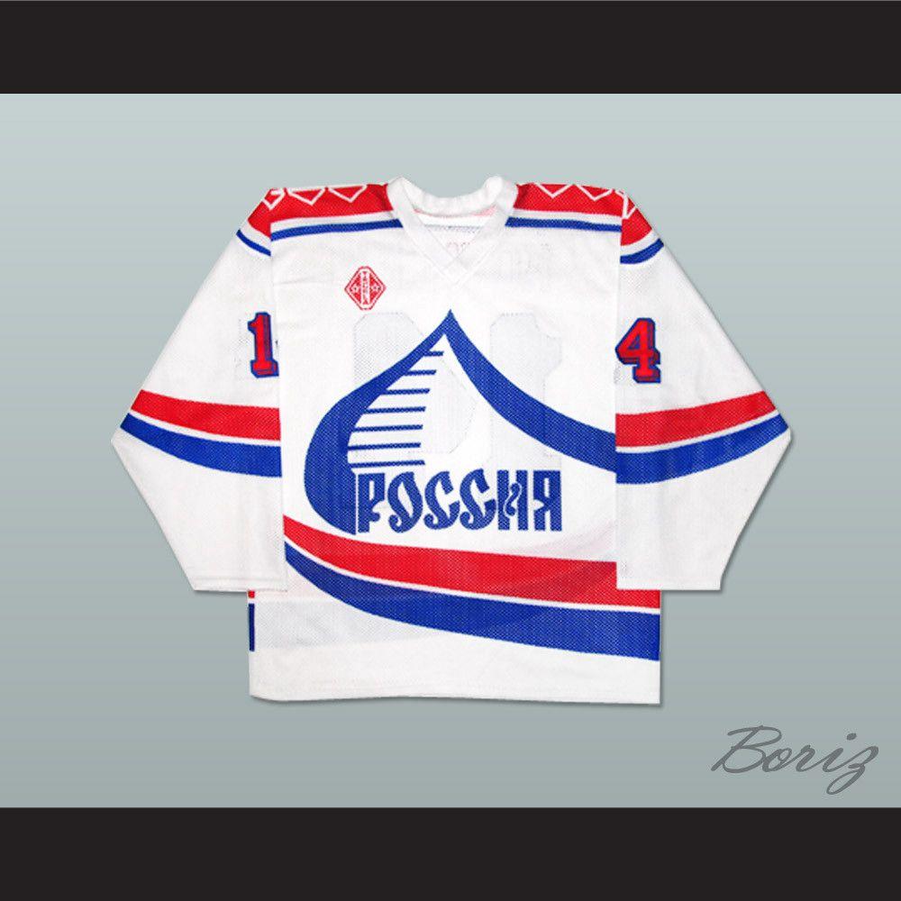 1992 Russian National Team Alexi Kovalev Hockey Jersey