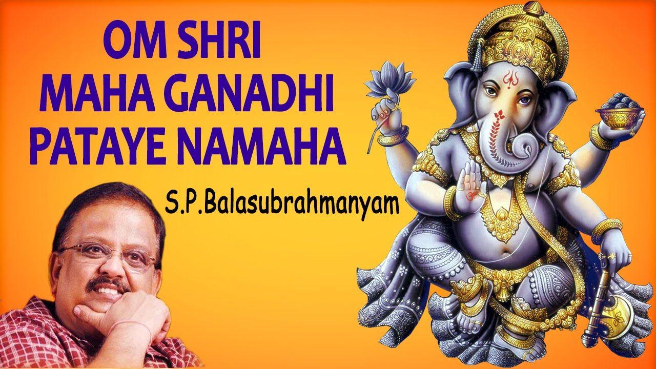 #om #mantra #sanskrit #ganesha #devotional - Om Sri Mahaganadhi Pataye Namaha - 108 Times Powerful Chanting