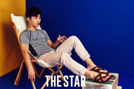Jin Goo The Star June 2016 Issue