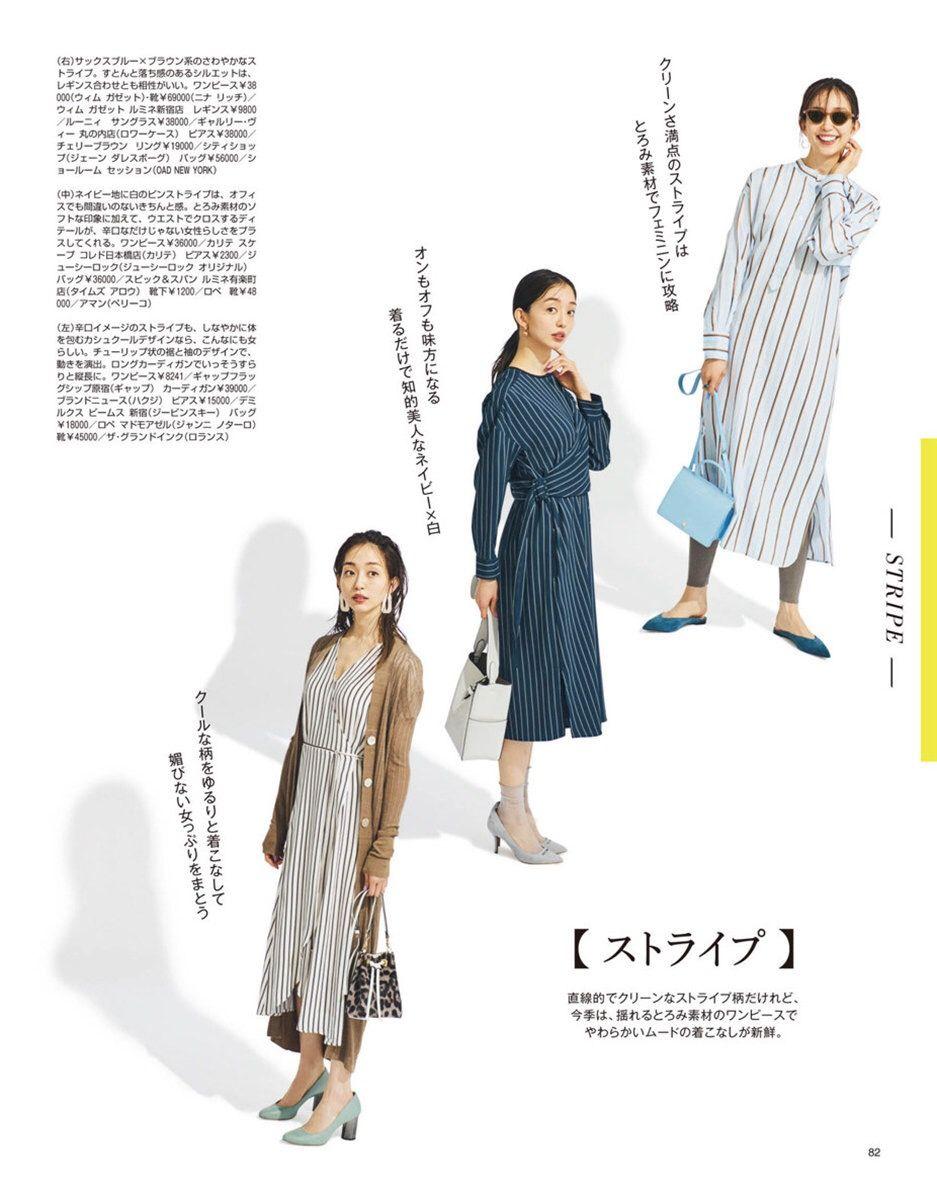 magazine에 있는 sarah님의 핀 디자인 레이아웃 디자인 레이아웃