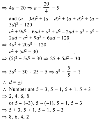 concise mathematics class 10 icse