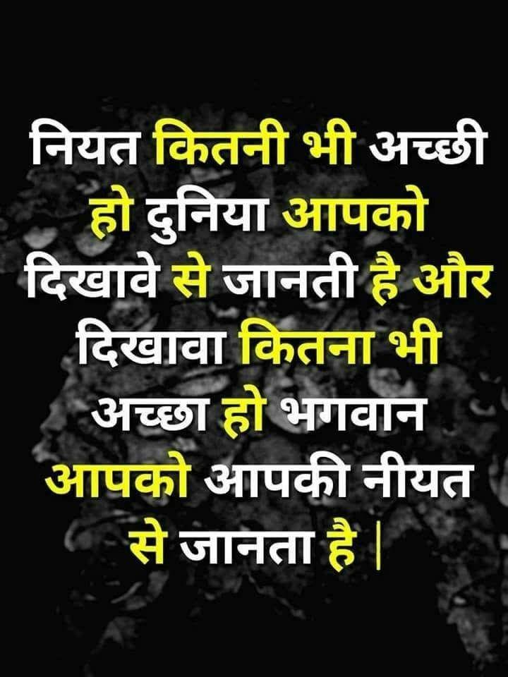 Pin by Kamal Prajapati on KC   Hindi quotes on life ...