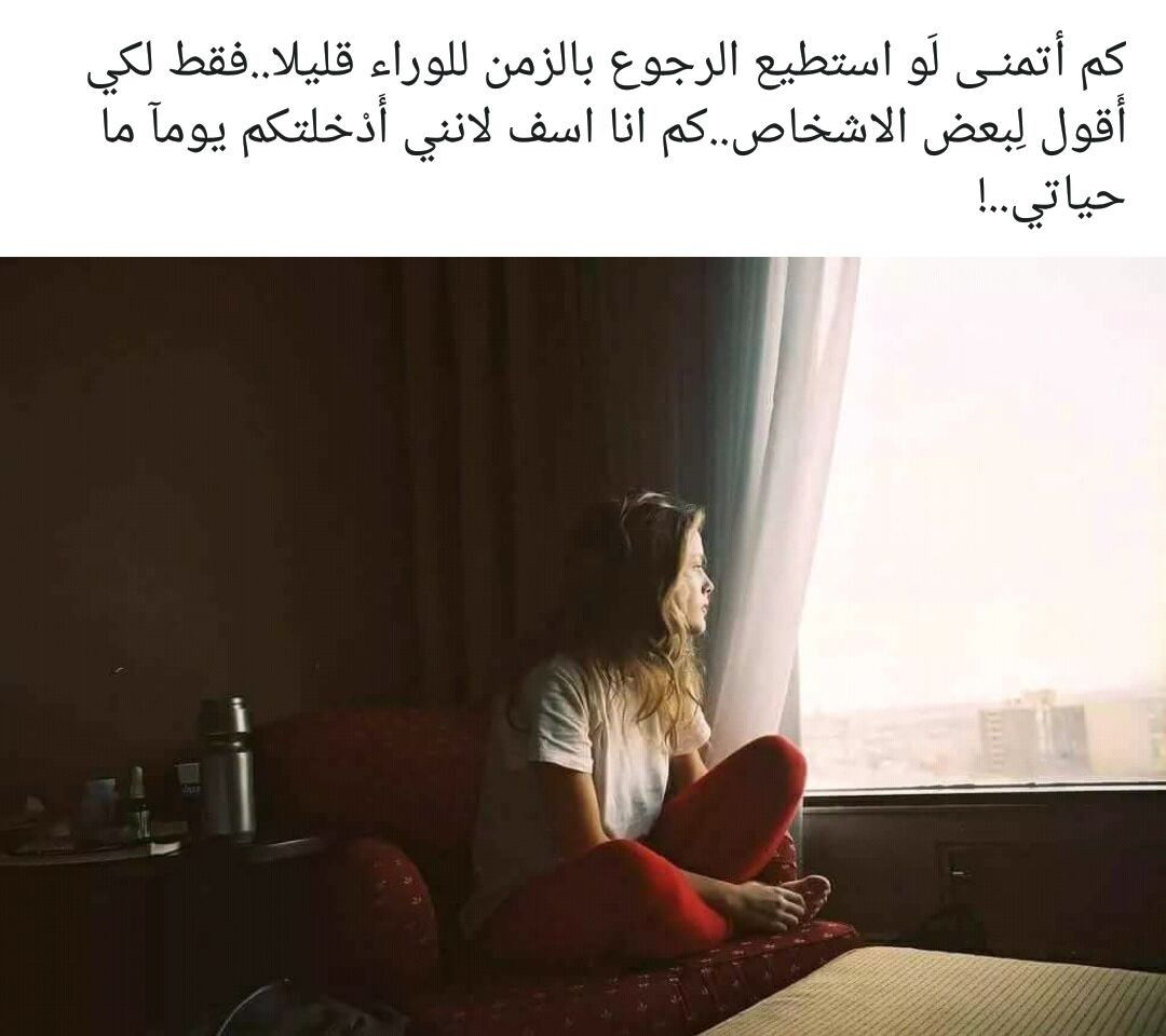 Цитаты | Цитаты на арабском языке, Цитаты