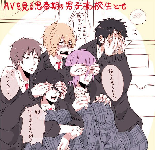 login on twitter kuroko no basket kuroko cute anime guys