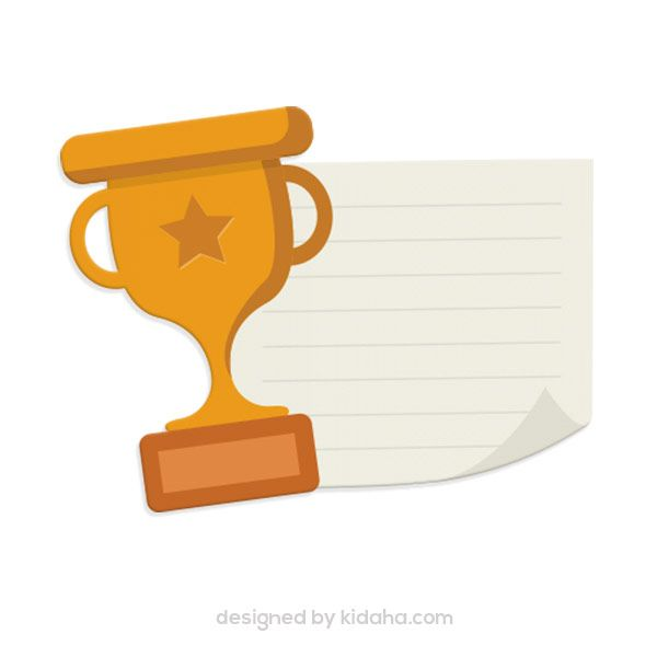 Free Trophy Blank Paper Clip Arts Education For Kids Parents And