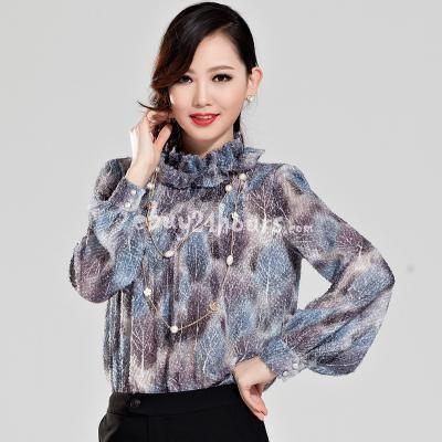 Ruffled stand collar loose puff sleeves OL shirt      Price: USD$ 34.99