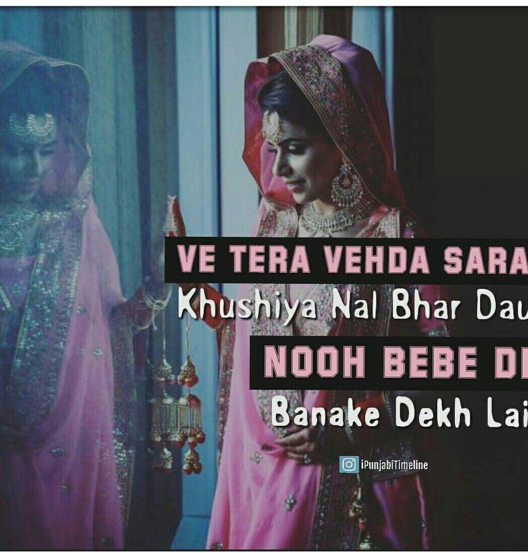 Pin By Ravneet Kaur On Punjabi Captions
