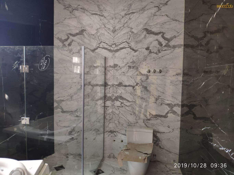 رخام أوبن بوك Printed Shower Curtain Home Decor Curtains