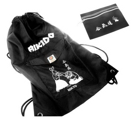 bag aikido Link : http://www.thaiaikikai.com/eng/images/gear/bag.png