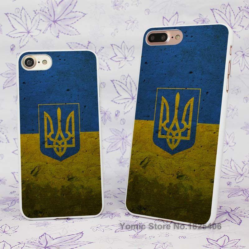 grunge Retro Ukraine National Flag presidential Design hard White Skin Case Cover for Apple iPhone 7 6 6s Plus SE 5c 5 5s 4 4s