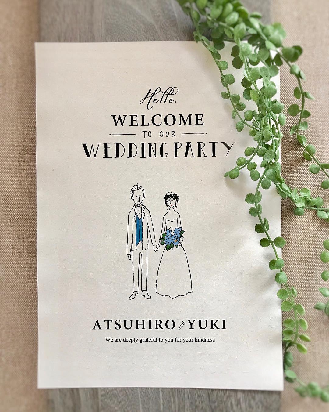 DIYしたりオーダーしたり、準備の仕方はそれぞれだと思いますが せっかく結婚式の為に用意したウェルカムボードです。結婚式後もお家に飾って、インテリアとして