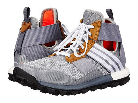 adidas Outdoor Response Trail Boost Boot HeatherWhiteSolar