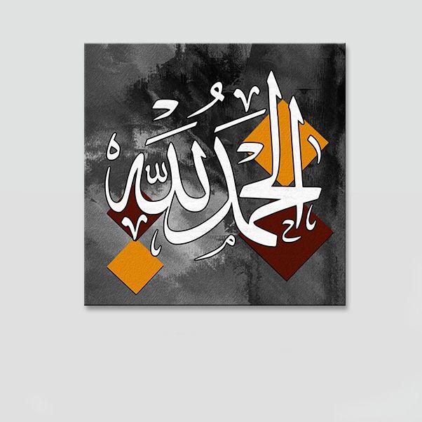 Download 660 Koleksi Background Islami Mtq HD Gratis