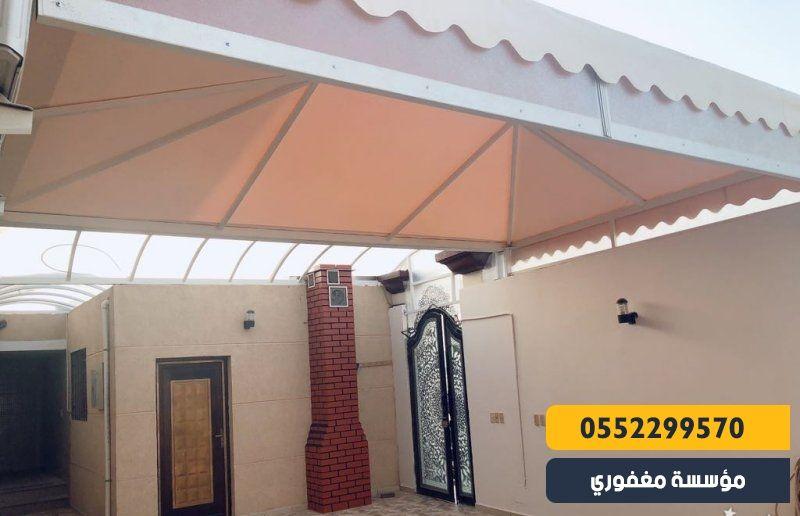 مظلة سيارة منزلية Outdoor Decor Decor Home