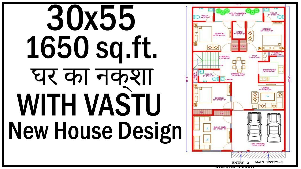 30 0 X55 0 House Plan With Vastu New House Design Gopal Architecture In 2021 New Home Designs House Design Design