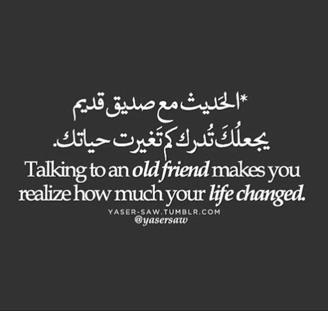 صحيح ذكريات الماضي و واقع لا نكران فيه Words To Use Words Quotes