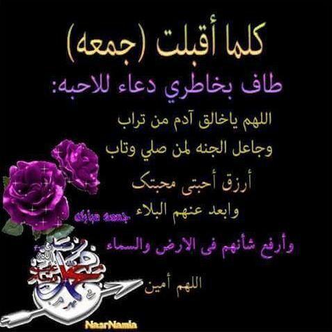 Pin By Abdel Rahman Ali On جمعة مباركة Calm Artwork Artwork Calm