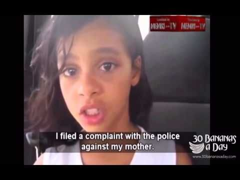 11 Year Old Child Bride Speaks Out Before Being Killed - YouTube | I