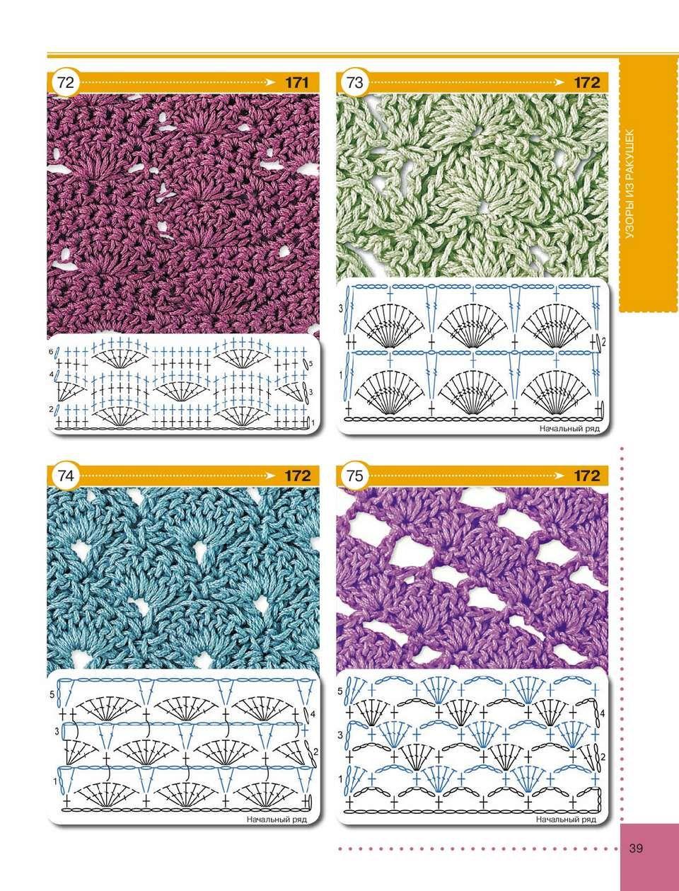 Много схем мини цветов для украшения связанных крючком
