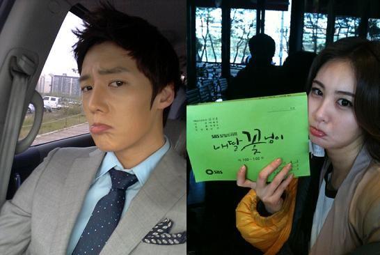 Choi jin hyuk dating son eun seo