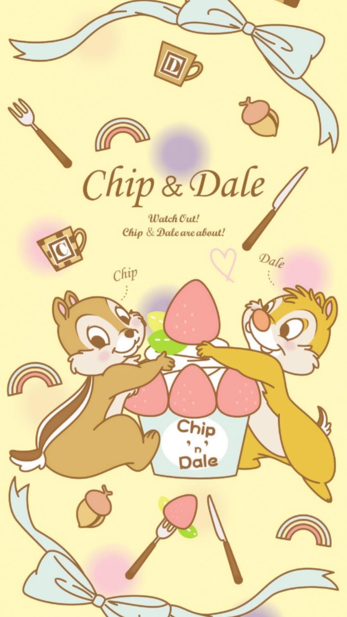 Chip Dale おしゃれまとめの人気アイデア Pinterest Giulia チップとデール 壁紙 でぃずにー 壁紙 ディズニー イラスト