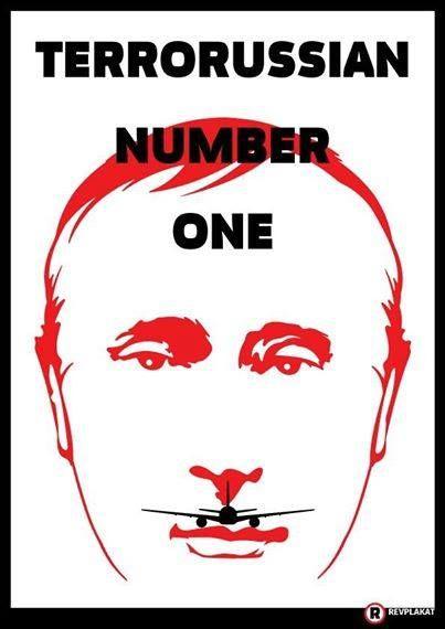 """Міжнародний суд ООН 8 листопада оголосить рішення щодо юрисдикції у справі """"Україна проти Росії"""" - Цензор.НЕТ 4463"""