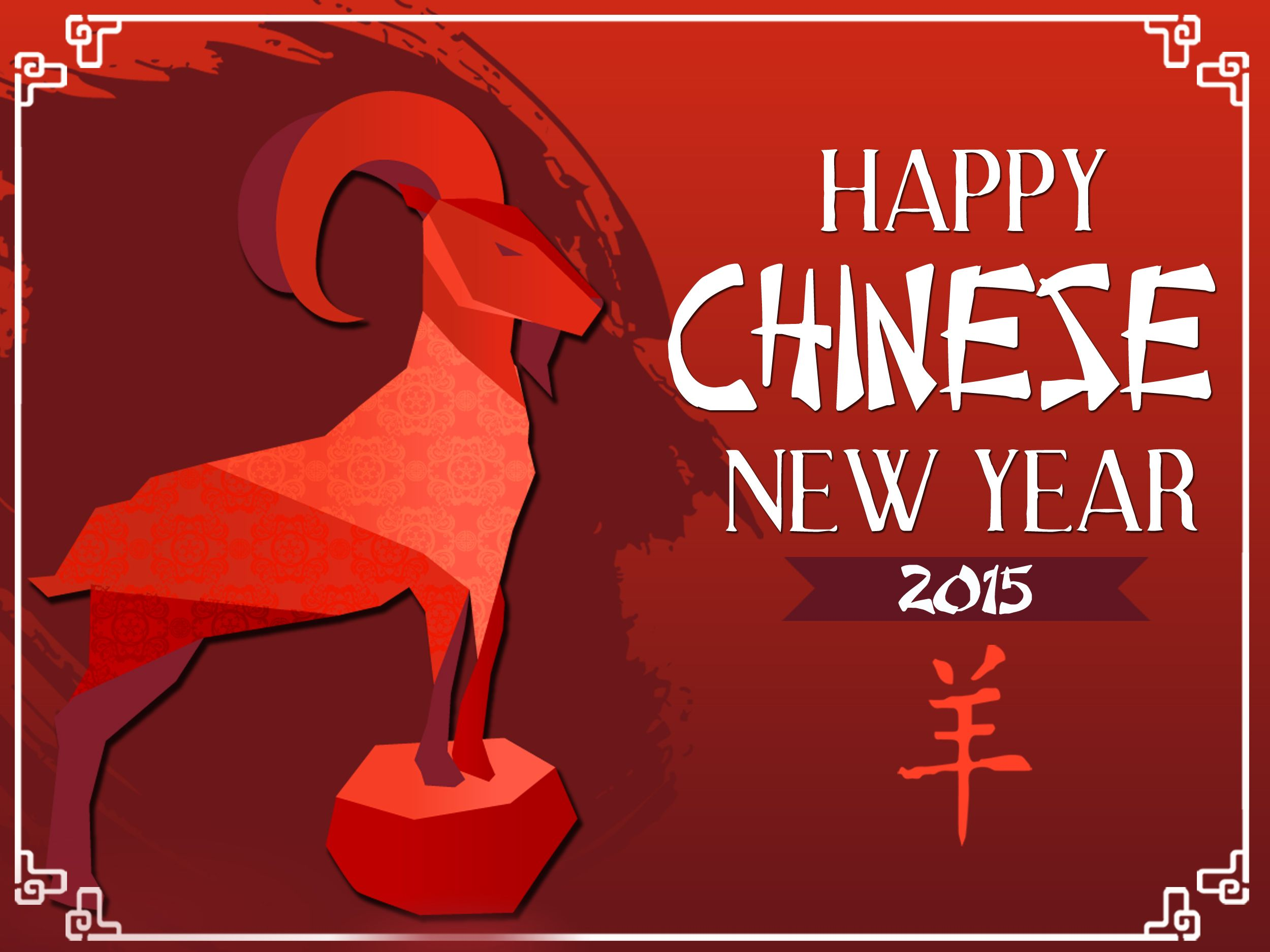 Wishing You A Happy Chinese New Year Did You Know That A