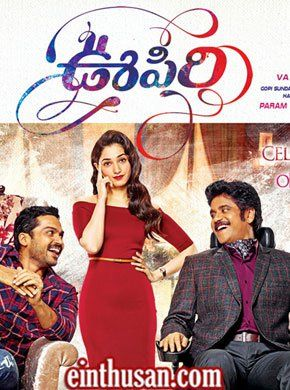 manam telugu full movie with english subtitles free download torrent