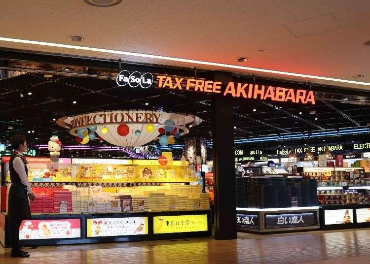 Narita Airport Shopping Guide Top 5 Souvenir Picks For Japan Tourists Live Japan Travel Guide Narita Airport Shopping Narita International Airport