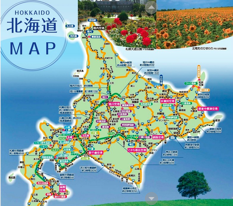 北海道 地図 旅行 の検索結果 Yahoo 検索 画像 北海道 地図 観光マップ 観光