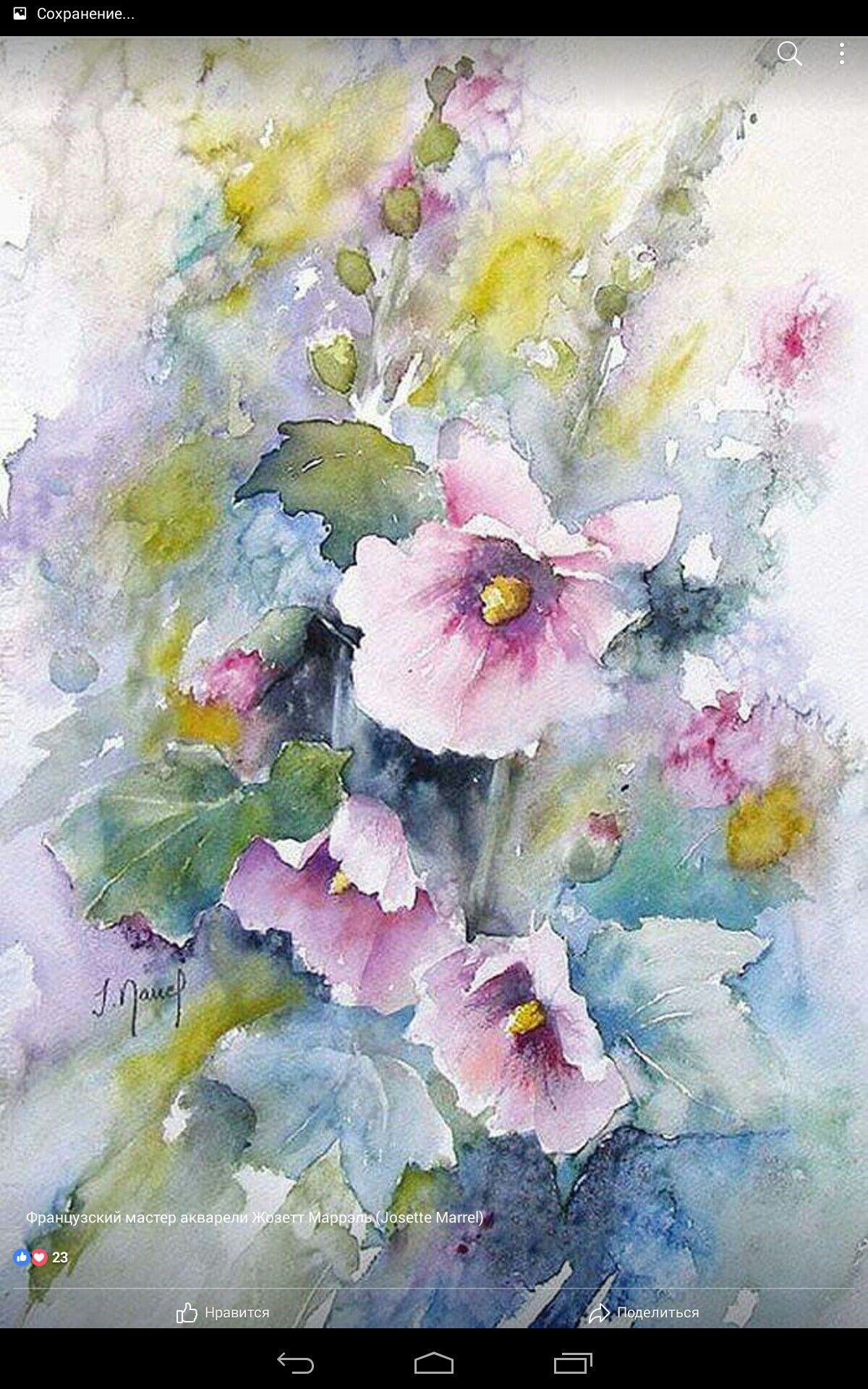 Pin By Salwa Elmashhady On Watercolor Artists Watercolor Flowers