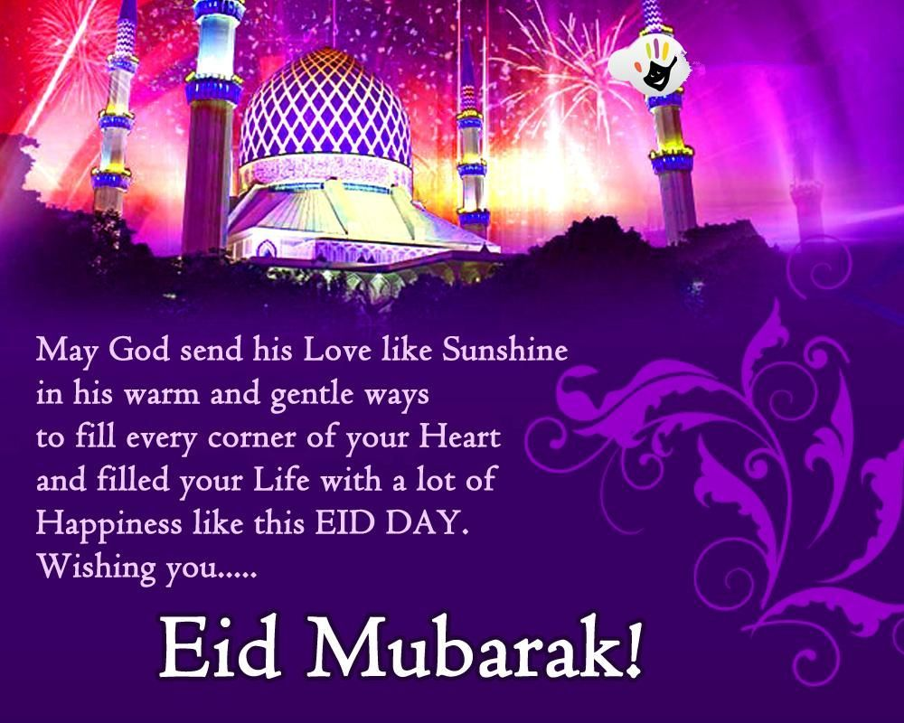 Eid Al Fitr Greetings Messages With Images Eid Greeting Cards