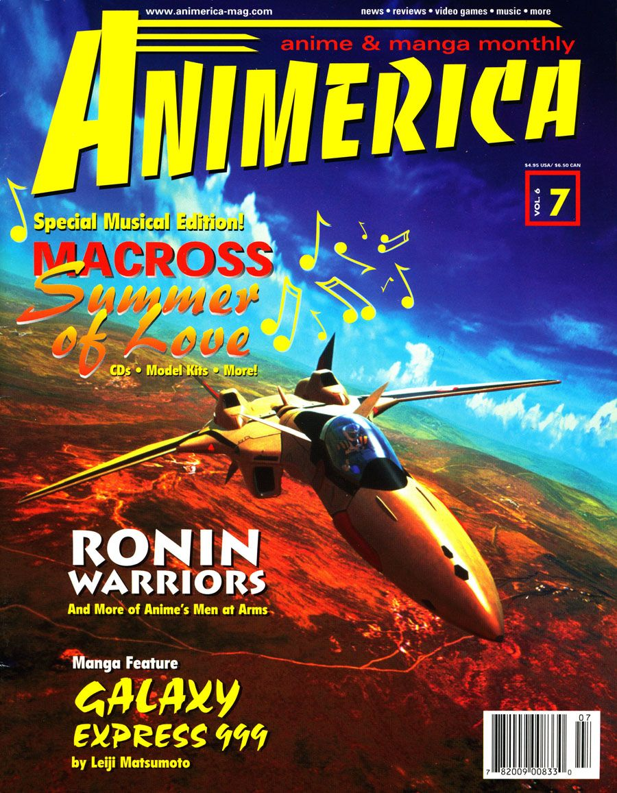 Animerica Macross Soundtrack Kimagure Orange Road